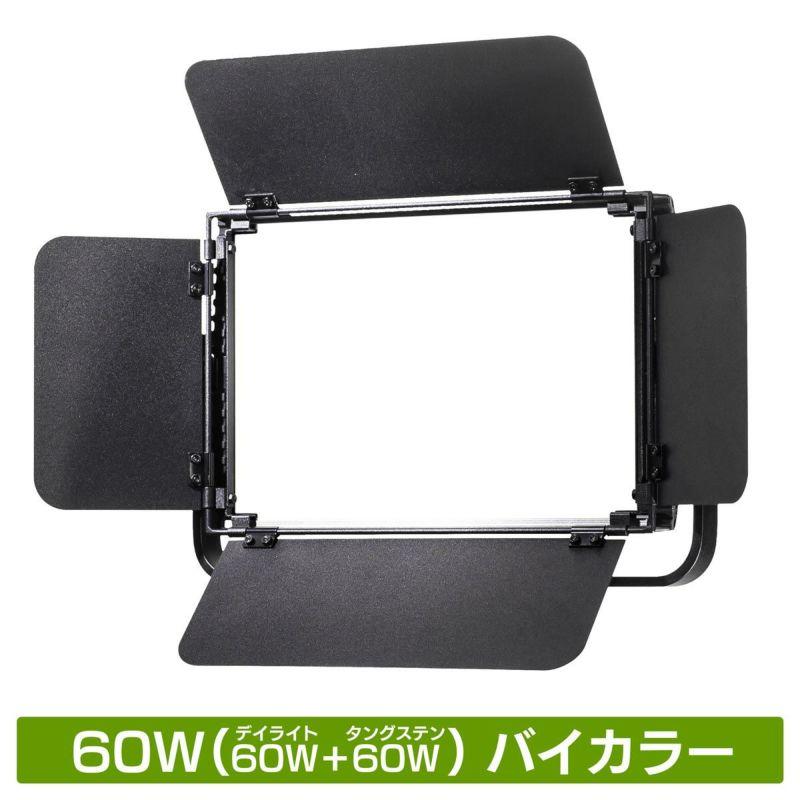 LEDパネルライトポライトスクエア60Bメイン画像