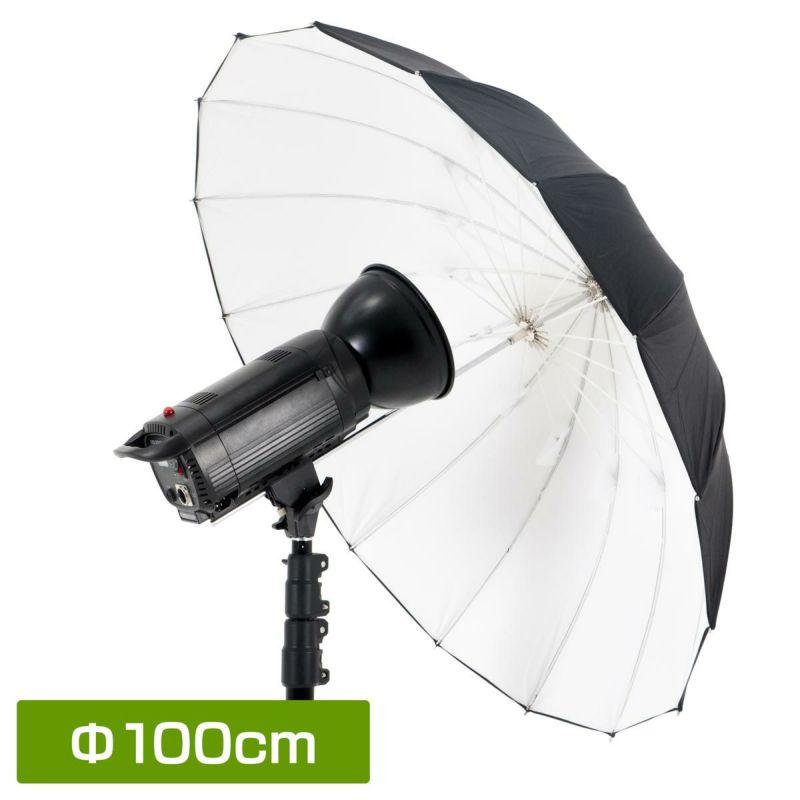 円形に近い16リブグラスファイバーアンブレラ 100cm(ホワイト)PUB-100BW