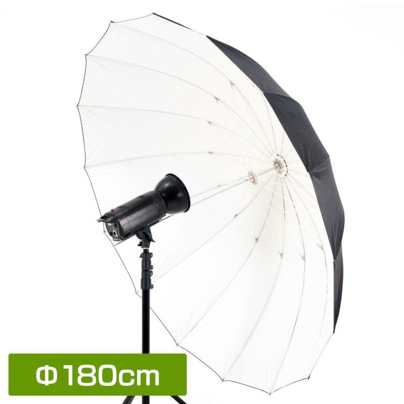 円形に近い16リブ大型グラスファイバーアンブレラ 180cm(ホワイト)PUB-180BW