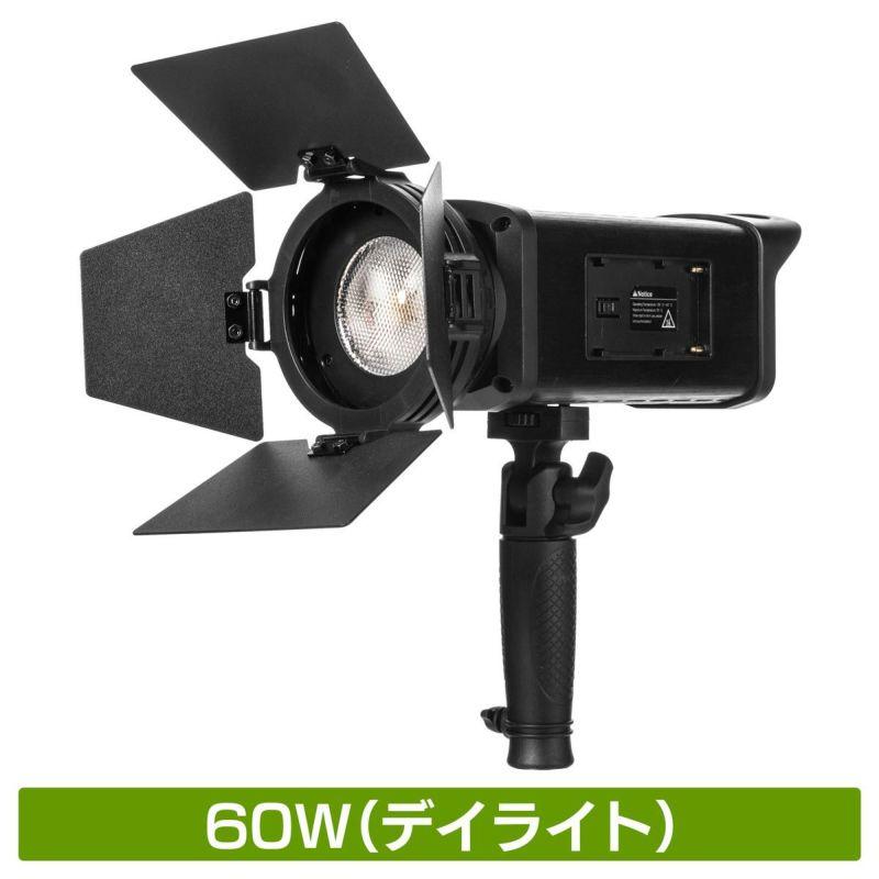LEDスポットライトポライトスポット60Sメイン画像