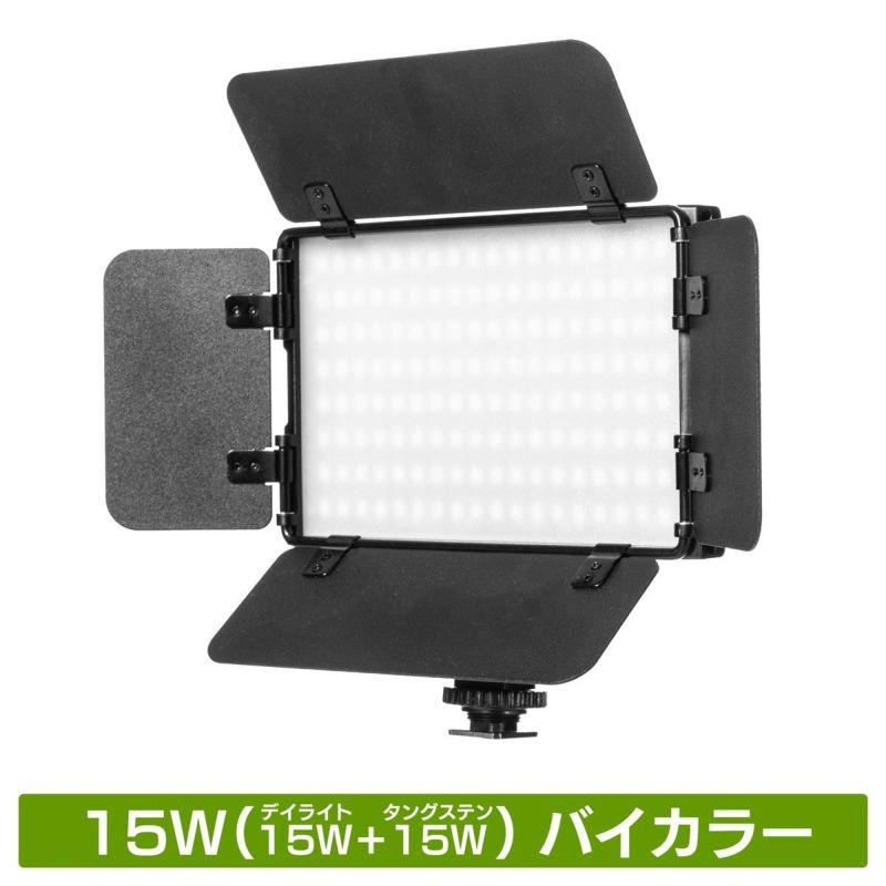 LEDビデオライトポライトスクエア15Bmini_メイン画像
