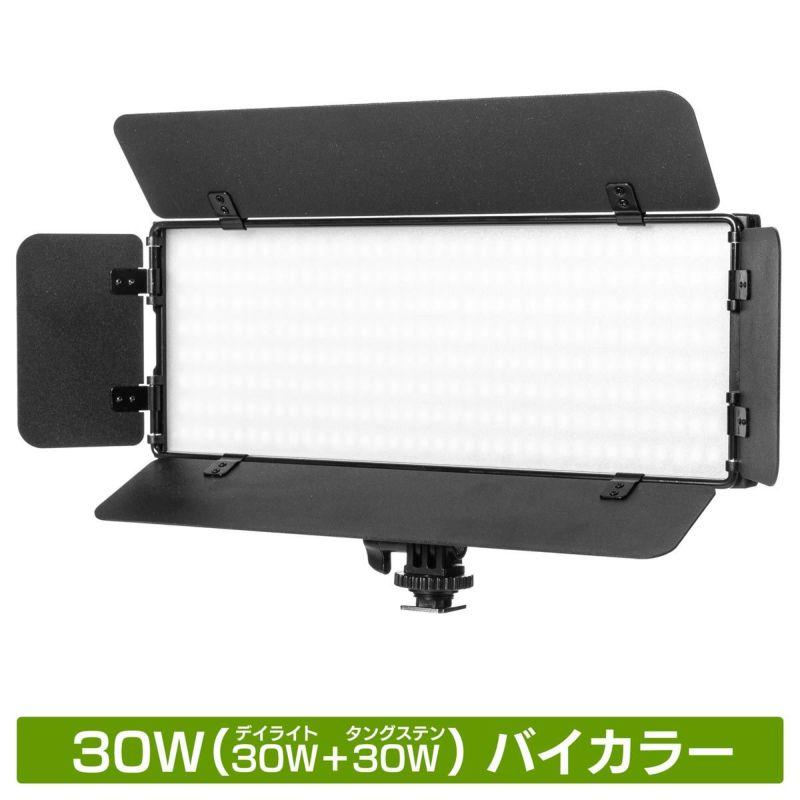 LEDビデオライトポライトスクエア30Bmini_メイン画像