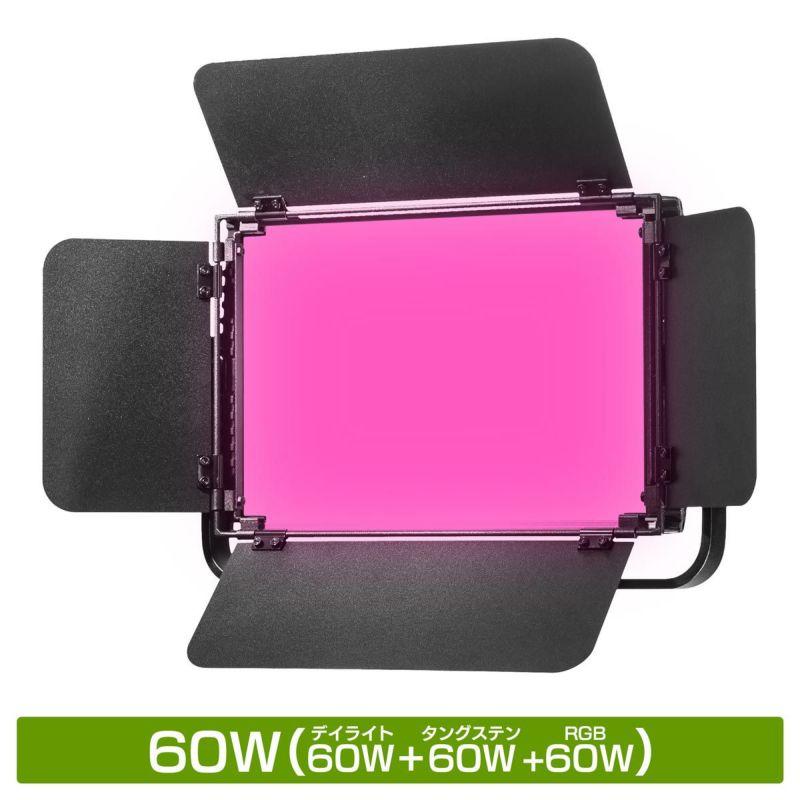 ポライトスクエア60RGB_メイン画像
