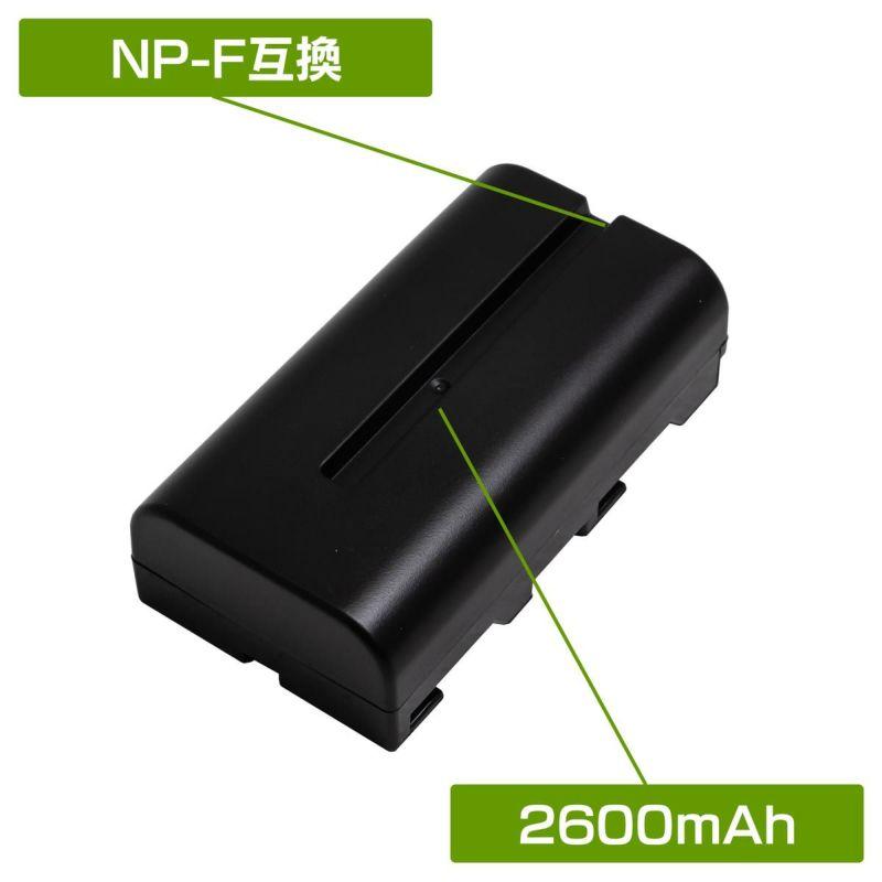 NP-F550互換バッテリー
