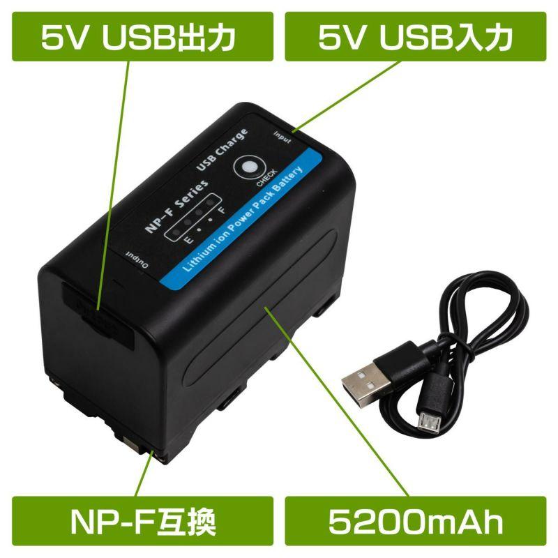 NP-F770互換バッテリー_メイン画像