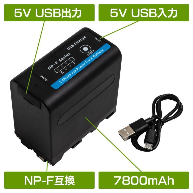 NP-F970互換バッテリー_メイン画像
