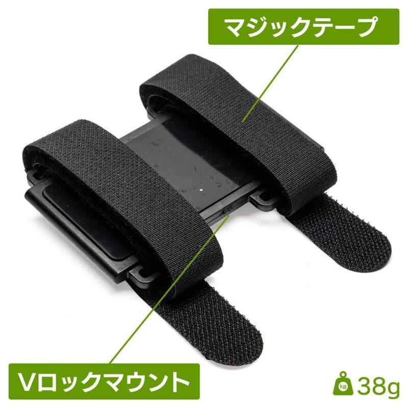Vマウントバッテリープレートに取付け可能なACアダプターホルダーPVMH01