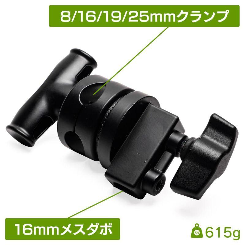 8mm/16mm/19mm/25mm径のパイプが固定可能なグリップヘッドMC-1027D